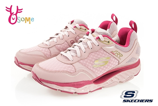 Skechers SRR PRO RESISTANCE 成人女款 台灣獨賣 回彈力慢跑鞋 運動鞋 R8219#粉紅◆OSOME奧森鞋業