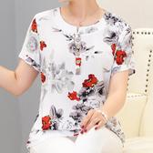 中老年棉麻短袖T恤女夏裝新款中年婦女夏季媽媽裝寬鬆大碼上衣胖 聖誕節交換禮物