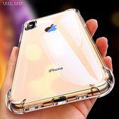 Free Shop 蘋果iPhone X XS XR XS MAX 8 7 6 超防摔透明空壓殼系列優盾四角防摔手機殼【QAGJ30145 】