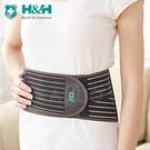【H&H南良】軀幹裝置 - 護腰