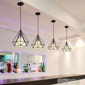 吊燈 北歐現代簡約餐廳吊燈創意三頭loft燈具藝術鑽石鐵藝吧台個性燈飾 榮耀3c