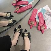 尖頭包頭半拖鞋女外穿2021新款夏季百搭網紅平底方扣懶人穆勒鞋潮 【夏日新品】