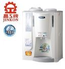 『晶工牌』- 10.5L全自動溫熱開飲機 JD-3600  /JD3600 **免運費**
