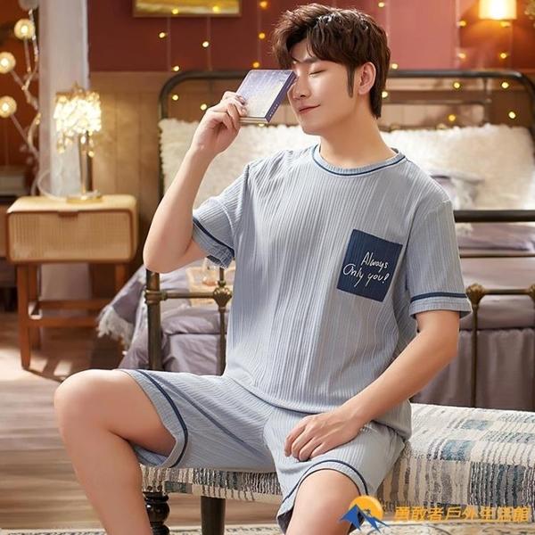 男士睡衣春夏季短袖短褲棉質卡通休閑可外穿韓版【勇敢者】
