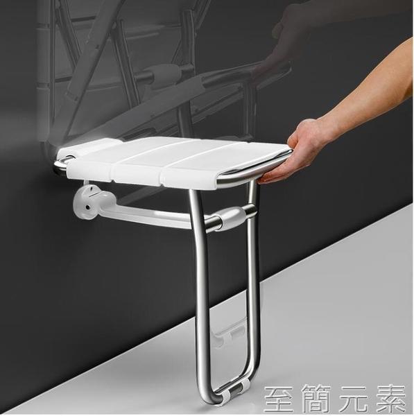 玄關椅 摺疊凳壁凳掛牆座椅玄關走廊換鞋衛生間淋浴凳牆壁凳浴室洗澡壁椅 至簡元素