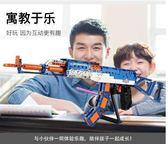 拼插積木 雙鷹C81001積木槍模型益智拼插拼裝類積木 兒童益智玩具積木模型 珍妮寶貝