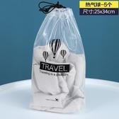 旅行收納袋鞋子收納袋便攜旅游防水束口袋