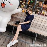 夏季新款學生冰絲針織polo領洋裝中長款短袖T恤直筒裙子女 糖糖日系森女屋