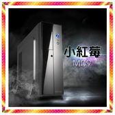 技嘉 九代 i3-9100F 無線桌機 高速全新 480GB 固態硬碟
