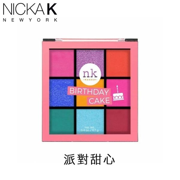 美國Nicka.K 微醺九宮格眼影盤 派對甜心