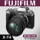 【公司貨】FUJIFILM X-T4 (搭 XF 16-80MM) 富士 XT4 屮R3