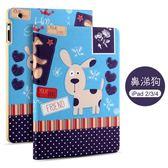 莫瑞蘋果ipad4保護套超薄 ipad2殼全包防摔平板電腦3韓國卡通皮套推薦(滿1000元折150元)