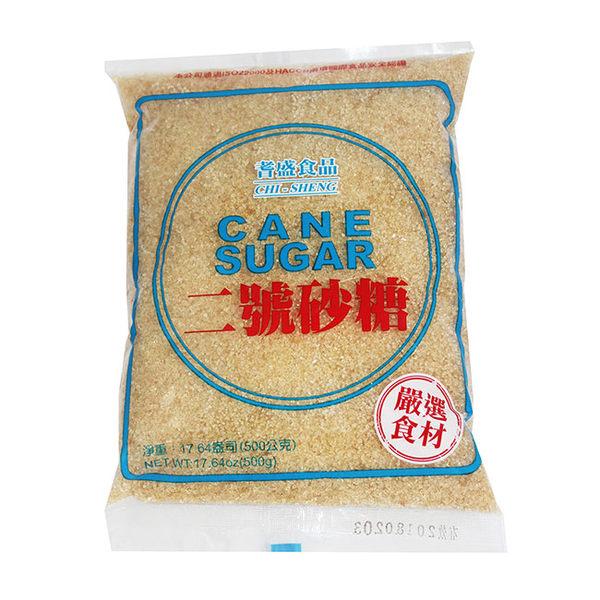 耆盛二號砂糖(500g)
