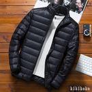 中大尺碼羽絨服外套 男士短款韓版潮流冬季新款青少年輕薄立領帥氣加厚外套 DR559 【KIKIKOKO】