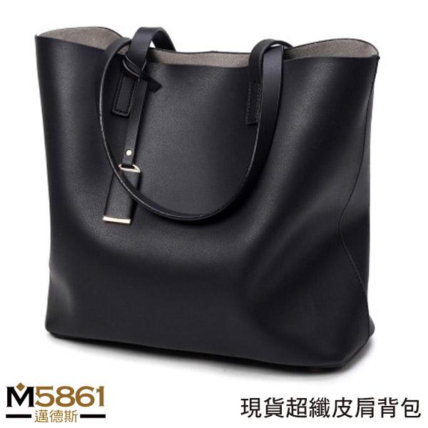 【女包】托特包 超纖皮 附可拆內搭包 簡約大容量 肩背手提/黑