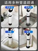 馬桶刷 下水道疏通器捅馬桶吸工具廁所管道堵塞一炮通高壓氣廚房 莎瓦迪卡