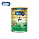 美強生優童A+兒童營養配方1700gX3罐 (8712045032466) 2997元