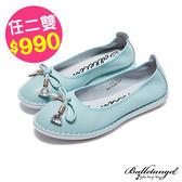 娃娃鞋 輕甜蝴蝶結軟Q牛皮娃娃鞋(藍)*BalletAngel【18-772b】【現貨】