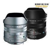 【送清潔三寶】 Pentax FA 31mm F1.8 AL Limited 定焦鏡頭 (31 1.8;富堃公司貨)