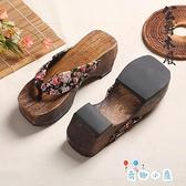 日式燒桐木屐高跟人字拖女士涼拖鞋夾腳木拖鞋【奇趣小屋】