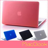 【萌萌噠】MacBook Air13吋 New12吋  蘋果商務簡約款 半透磨砂系列保護殼 上下二合一組合 保護套