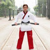 跆拳道服成人紅色LG-3208
