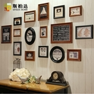 照片牆 美式復古實木照片墻客廳餐廳裝飾畫掛墻相框組合墻面-凡屋FC
