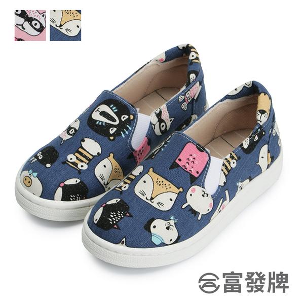 【富發牌】可愛動物兒童懶人鞋-藍/粉 33BX15