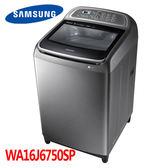 《現折+送安裝&舊機回收》Samsung三星 16KG直立式雙效單槽洗衣機 WA16J6750SP/TW(6/30前買,回函送好禮)