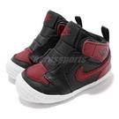 Nike Air Jordan 1 CR...