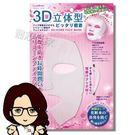 LUMINA日本熱銷果凍3D矽膠多用途面膜