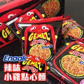 (特價) 韓國 Enaak 辣味小雞點心麵 (30包入/盒裝) 420g (OS小舖)