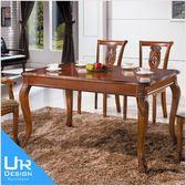 古典奢華風奧維亞法式餐桌(18I20/A470-01)