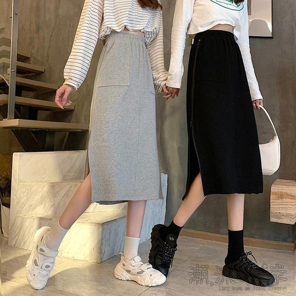 秋季韓版新款高腰顯瘦設計感拉鏈中長款A字半身裙女針織裙子