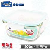 【樂扣樂扣】蒂芬妮藍耐熱玻璃保鮮盒/正方形500ML