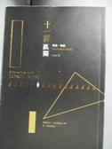 【書寶二手書T2/翻譯小說_LDO】十一種孤獨-理查.葉慈經典短篇小說集_理查.葉慈(Richard Yates)作;