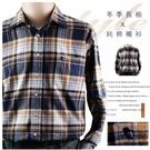 【大盤大】(S35636) 男 純棉襯衫 格子棉T 經典格紋 休閒襯衫 法蘭絨 蘇格蘭 薄外套【2XL號斷貨】
