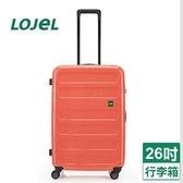 LOJEL NOVA拉鍊箱C-F1650-紅(26吋)【愛買】