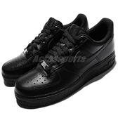 Nike 休閒鞋 AIR FORCE 1 07 Black 黑 全黑 皮革材質 運動鞋 氣墊 男鞋【PUMP306】 315122-001