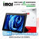 【愛瘋潮】ASUS ZenPad 10 Z300CL iMOS 3SAS 防潑水 防指紋 疏油疏水 螢幕保護貼 現+預