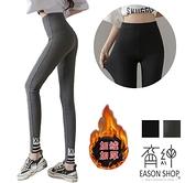EASON SHOP(GW9146)實拍字母刺繡撞色針織拼接刷毛加絨加厚鬆緊腰高腰瑜珈內搭褲貼腿運動休閒褲窄管