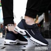 運動鞋 男鞋透氣網面鞋新款韓版潮流飛織防臭運動鞋跑步鞋休閒鞋   傑克型男館