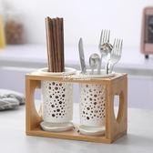 筷架 陶瓷筷子筒家用瀝水快雙筷筒筷子桶筷子盒韓式收納架置物架筷子籠 卡菲婭