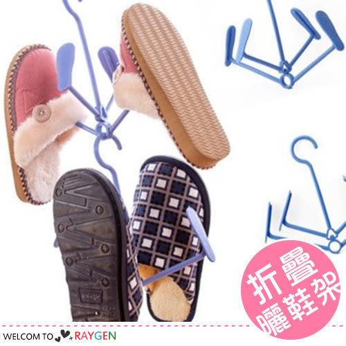 可折疊式塑料曬鞋架 鞋掛 衣架 收納架