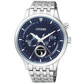 CITIZEN 星辰 Eco-Drive簡約時尚兩眼光動能月相鋼帶腕錶-藍色AP1050-56L