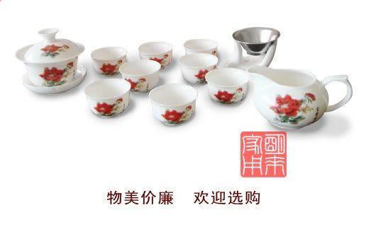 陶瓷茶具12頭富貴開花工夫茶具組禮盒