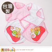 女童內褲(四件一組) 台灣製角落小夥伴授權正版純棉三角內褲 魔法Baby