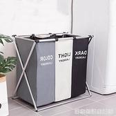 可摺疊髒衣籃 收納筐北歐衣服婁家用收納超大浴室分類衣服清洗箱