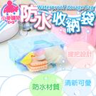 現貨 快速出貨【小麥購物】小花透明防水 盥洗包【Y326】 化妝包 收納袋 洗漱包 收納袋
