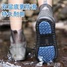 鞋套 雨鞋 防水鞋套男雨鞋套女雨天防雨防護成人加厚防滑耐磨底腳套兒童雨靴 快速出貨